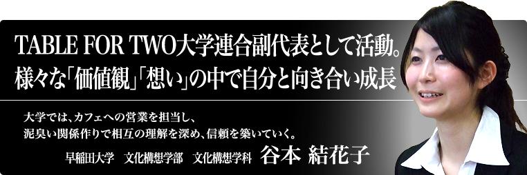 結花子の画像 p1_2